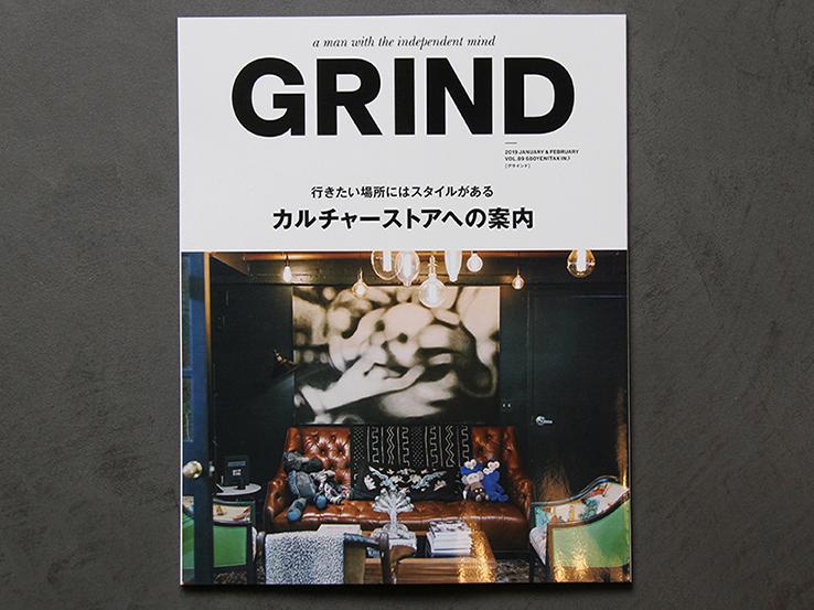 GRIND vol,89